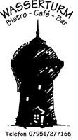 Logo Wasserturm Bistro